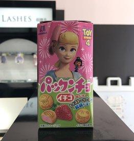 Morinaga Morinaga 森永小饼乾 草莓味 限定包装 45G