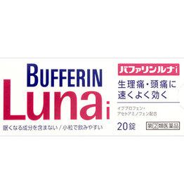 Bufferin 止痛药20粒 常规版
