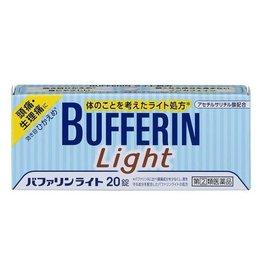 Bufferin 止痛药20粒 温和版