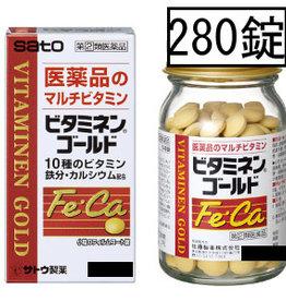 SATO佐藤 综合维生素 Gold版 280粒