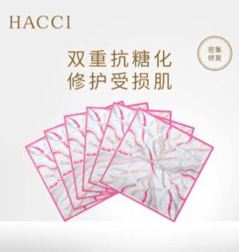 HACCI 爛臉救星!蜂蜜滋潤緊緻修復保濕面膜 單片