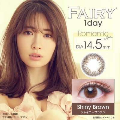Fairy 1 Day 日拋美瞳12枚裝 Shiny Brown