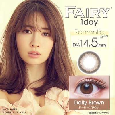 Fairy 1 Day 日拋美瞳12枚裝 Dolly Brown