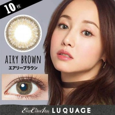 Evercolor 1Day Luquage 日拋美瞳10枚裝 Airy Brown
