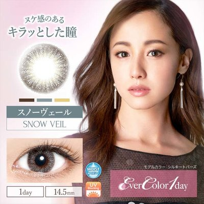 Evercolor 1Day 日拋美瞳10枚裝 Snow Veil