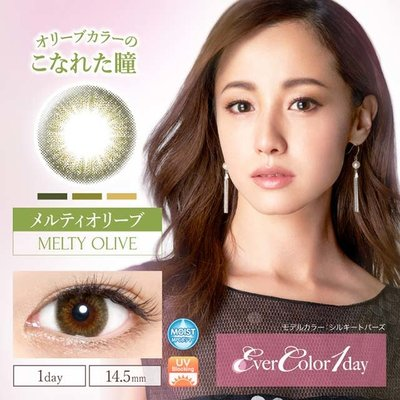 Evercolor 1Day 日拋美瞳10枚裝 Melty Olive