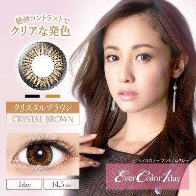 Evercolor 1Day 日拋美瞳10枚裝 Crystal Brown