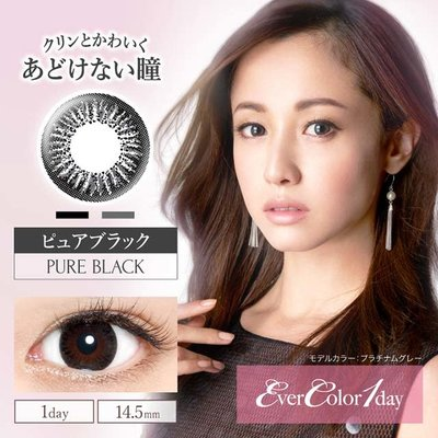 Evercolor 1Day 日拋美瞳10枚裝 Pure Black