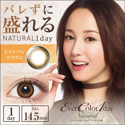 Evercolor 1Day Natural 日拋美瞳20枚裝 Champagne Brown
