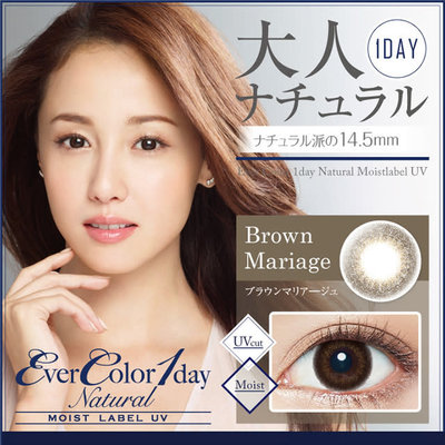 Evercolor 1Day Natural Moist Label Uv 日拋美瞳20枚裝 Brown Mariage