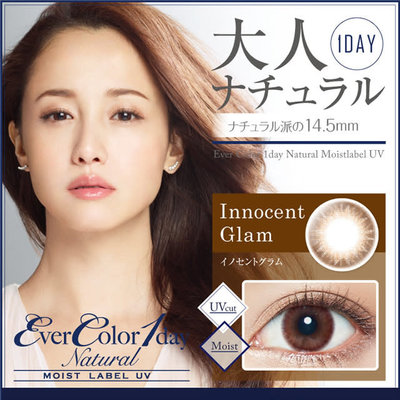 Evercolor 1Day Natural Moist Label Uv 日拋美瞳20枚裝 Innocent Glam