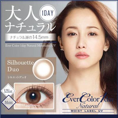 Evercolor 1Day Natural Moist Label Uv 日拋美瞳20枚裝 Silhouette Duo