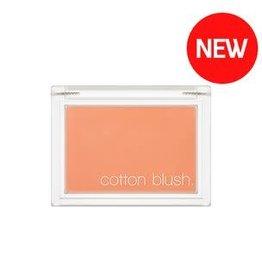 Missha Missha 腮紅 元氣橘 (Carrot Butter Cream)