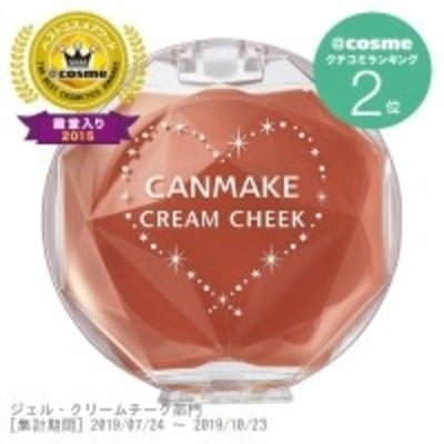 Canmake Canmake 夢幻胭脂膏顯色系列 (17號南瓜橘) 2019年秋季限定色