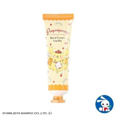 SHO-BI 卡通護手霜30G Pompompurin 香草味