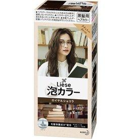 Kao 花王 Copy of 花王Prettia泡沫染髮劑 Soft Greige 溫柔棕