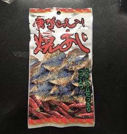 Kojima 小島香辣烤馬