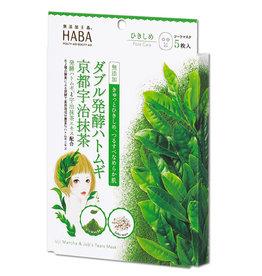 HABA HABA 无添加京都抹茶面膜 收缩毛孔补水 5片盒装