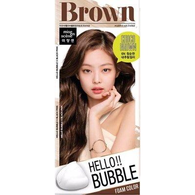 爱茉莉 Hello Bubble 泡沫染髮剂 6N Choco Brown