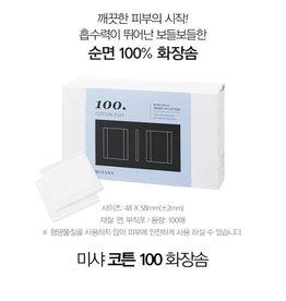 Missha Missha 純棉化妝棉 100Pcs