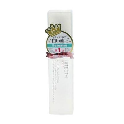 Hiteeth 植物配方透明啫喱液体牙膏 玫瑰味 35ml 孕妇小孩可用