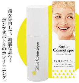 日本SMILE COSMETIQUE美白去牙渍牙膏口气清新85ml