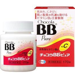 Chocola BB Pure +C 祛痘美肌恢复疲劳补充剂B2 170粒