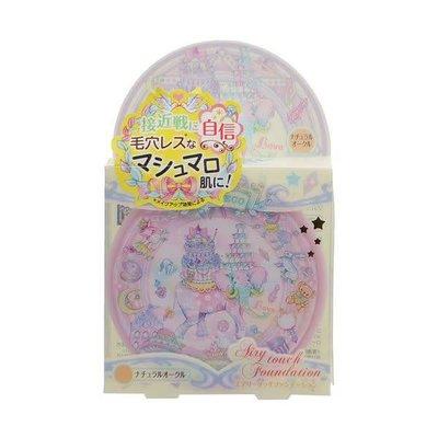 Econeco Econeco 繪子貓童趣夢幻馬戲團可愛粉餅02號自然肌