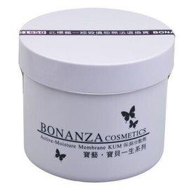 Bonanza 寶藝 Bonanza 宝艺紫色冻膜550G