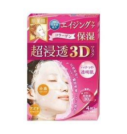 Kracie Kracie 肌美精深层保湿3D立体面膜 4枚入