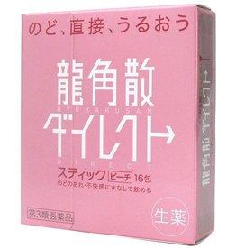 龍角散粉劑 蜜桃味(16包裝)