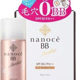 石泽研究所 Nanoche完美艳阳净白无瑕bb霜喷雾 健康肌肤色no.2