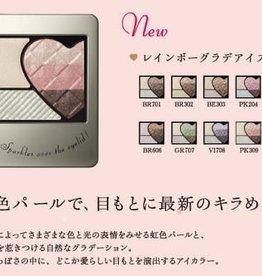 Integrate Integrate 彩紅甜心眼影盒 VI708