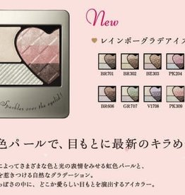 Integrate Integrate 彩红甜心眼影盒 VI708