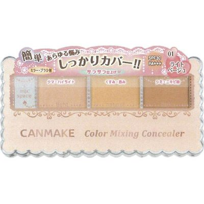 Canmake Canmake 混色遮瑕 (01 淺膚色)