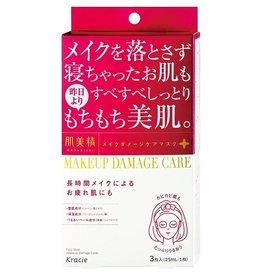 Kracie Kracie 肌美精保湿面膜3枚入 长时间疲劳化妆肌适用