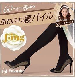 Fukuske 福助 F*Ing 內加絨超保暖緊實高彈厚連褲襪60D