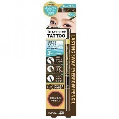 K- Palette K- Palette 1 Day Tattoo 立體三用精華眉筆02駱駝棕色