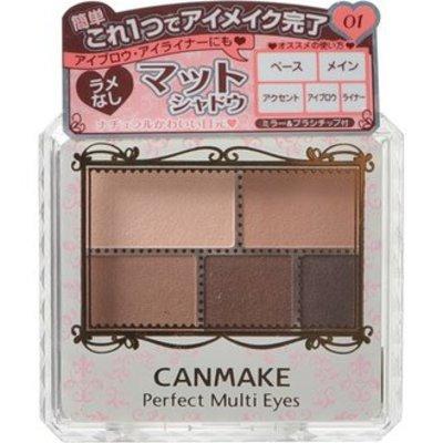 Canmake Canmake 完美高效眼影 (01號玫瑰朱古力)