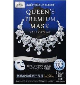 Quality First Quality First 皇后的秘密新品鑽石女王面膜藍色亮膚款5枚