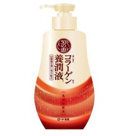 Rohto Rohto 50惠养润液乳液化妆水
