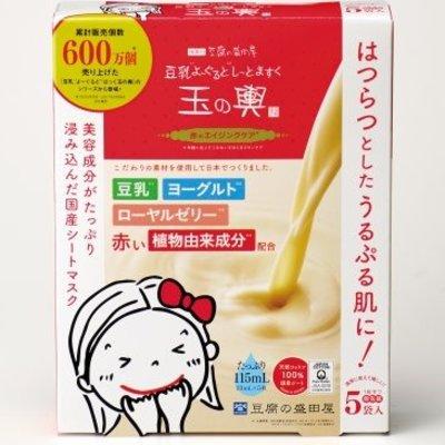 Tofu Moritaya 盛田屋 盛田屋豆腐面膜 紅色緊致保溼