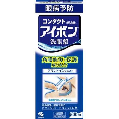 Kobayashi小林製藥 小林制药洗眼液 维生素滋润角膜保护 深蓝2-3度 500ml