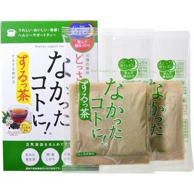白芸豆减肥茶 20包入