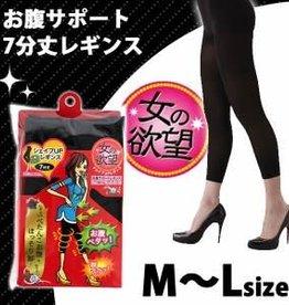 Train 女的欲望翘臀美腿七分内搭裤(黑色 M-L)