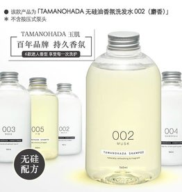 Tamanohada Shampoo 002Musk 麝香味洗发水