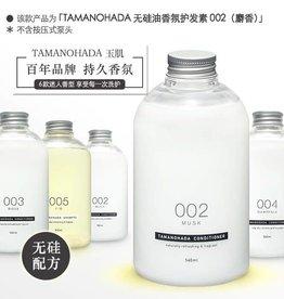 Tamanohada Conditioner 002Musk 麝香味护发素