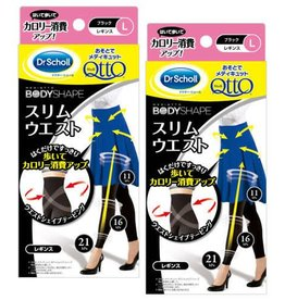 Dr. Scholl Black Friday Sales: Dr. Scholl Qtto 外穿压力裤 L X2