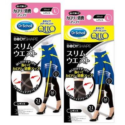 Dr. Scholl Black Friday Sales: Dr. Scholl Qtto 外穿压力裤 L X2