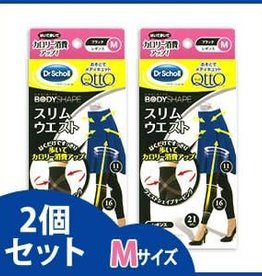 Dr. Scholl Black Friday Sales: Dr. Scholl Qtto 外穿压力裤 M X2